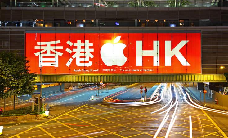 Apple, Adidas vantano catene di approvvigionamento più verdi della Cina
